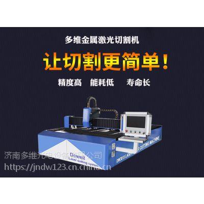 1000w光纤金属激光切割机厂家 不锈钢合金钢激光切割设备价格