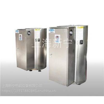 200升智能电热水器生产