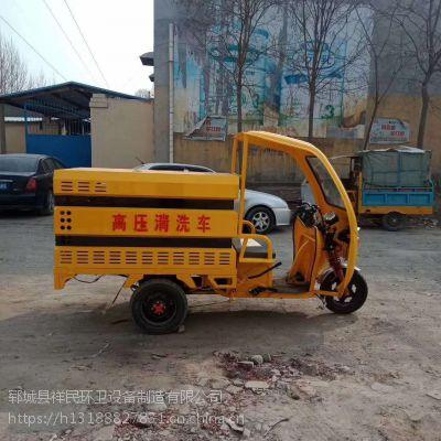 小型高压清洗车 纯电动高压清洗车流动冲洗车