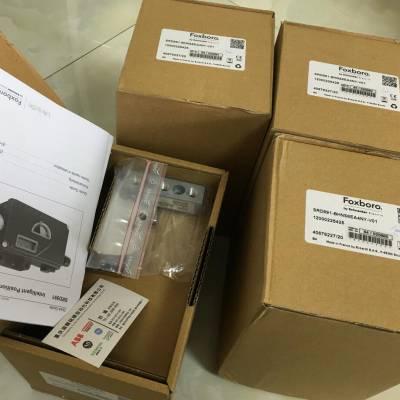 智能电动执行机构MME812+LE50.1【沙特阿拉伯进口】