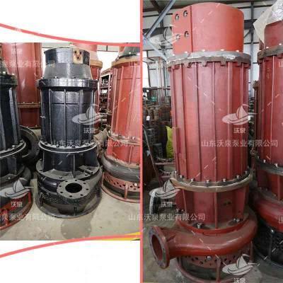 耐磨潜水抽沙抽泥泵 耐用矿砂泵 潜水渣浆泵