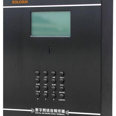 广东ip网络公共广播-亿乐声校园广播