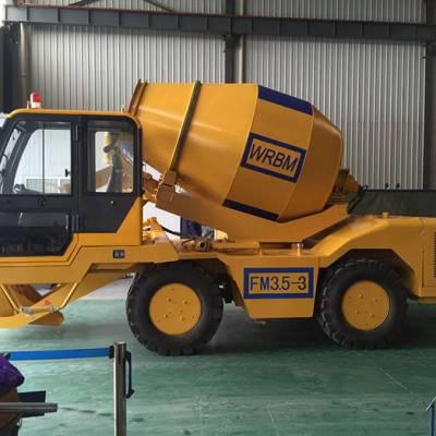 蓝博机械(图)-多功能水泥搅拌车厂家-水泥搅拌车
