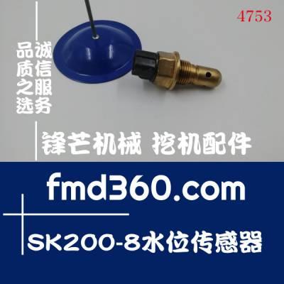 天水市纯原装进口神钢SK200-8水位传感器感应器