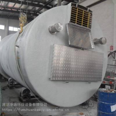 铜仁玻璃钢污水预制泵站