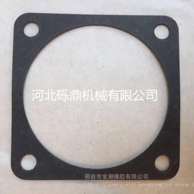 耐油非石棉垫片 无石棉垫片 厂家生产 耐高温密封垫片