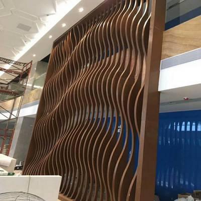 背景墙定制弧形铝格栅 波浪型弧形铝方通