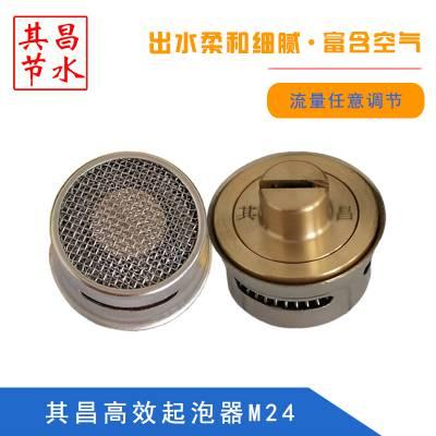 铜节水器防溅水龙头起泡器防溅过滤嘴龙头气泡器水龙头发泡器内芯