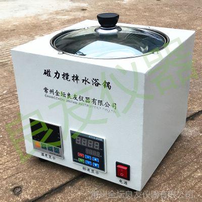 SHJ-1AB单孔恒温恒速磁力搅拌水浴锅实验室磁力搅拌器水浴智能