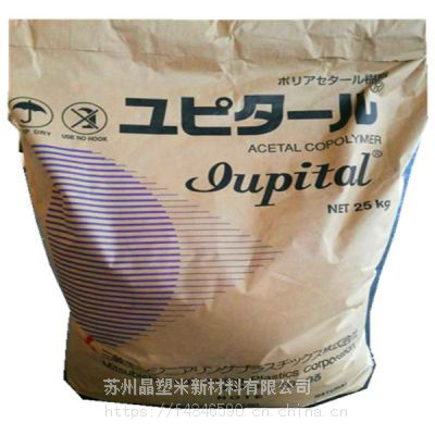 Iupital TC3030 日本三菱POM 30% 滑石填料