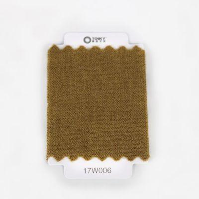 粗纺26支两股 ***美丽奴羊毛纱线现货 90毛条 适合粗针