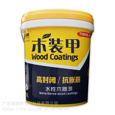 广东家具漆厂家直供水性实木封闭剂1613 ***水性底漆家具木器封单宁酸不黄变