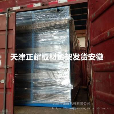 安徽抽屉式板材货架结构特点 行车配套使用的板材架 重型承重货架