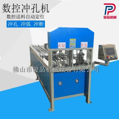 高质量全自动方管冲断下料机器 K2-R100数控高速管材冲孔机