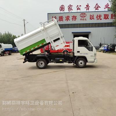 东风多利卡小型压缩垃圾车 5方压缩垃圾车厂家报价