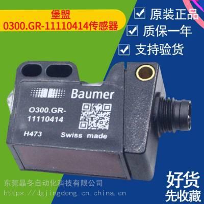 瑞士堡盟Baumer微小型激光位移测距传感器OADM适合高速测量过程不二之选