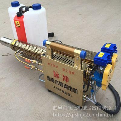 背负式烟雾喷药机 高压远程汽油打药弥雾机厂家直营