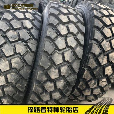 三角前进395/85r20消防车轮胎吊车轮胎防爆车辆轮胎GL073A TRY66