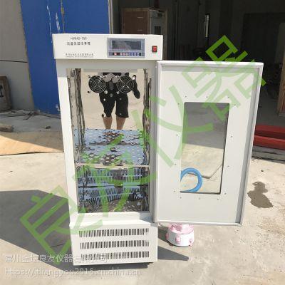 金坛pokerstarts国际官网HWHS-150 智能恒温培养箱 经济型恒温恒湿箱