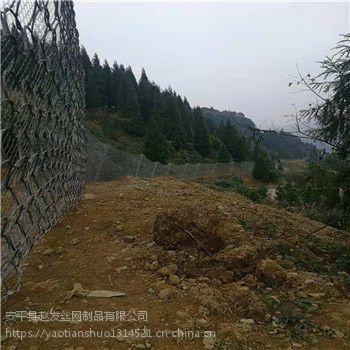 山坡防护网@山坡防护网厂家赵发