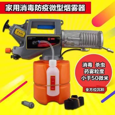 包邮2L摄影用造烟机 多用途丁烷杀虫机 广东手拿消毒机 厂家