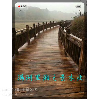 延边碳化木花箱满洲里湘之景防腐木厂