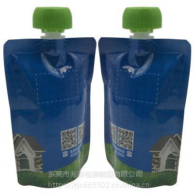 厂家直供、定制各类吸嘴袋、饮料包装袋、液体包装袋