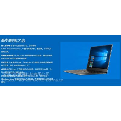 工业电脑正版win10专业版 出口设备使用