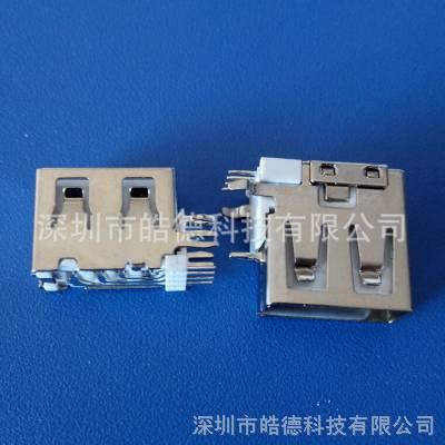 厂家USB连接器A母90度 USB侧插/USB A/F 90度DIP短体侧插/无卷边