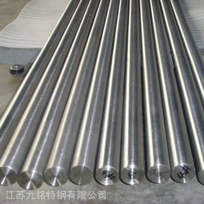 供应进口gh4169高温合金管 C276哈氏合金板 625镍基合金棒规格齐全 可加工定做 口碑好