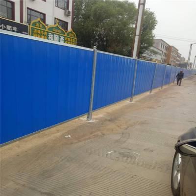 彩钢围挡工艺 临时彩钢围挡 安徽围墙护栏