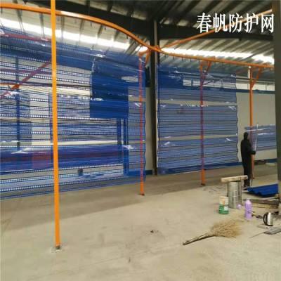 常年销售防风抑尘网*三峰挡风墙-贵阳露天矿区、电厂应用抑尘网