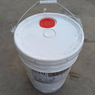 反渗透膜清洗剂BT0655酸性碧涂使膜洁净如新提高产水量及质量