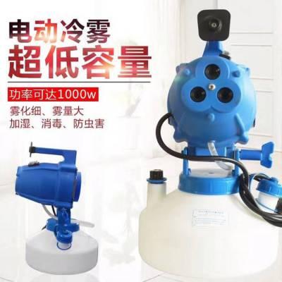 防疫灭菌电动喷雾器 消杀公司灭菌喷雾器 手提式电动高压喷雾器