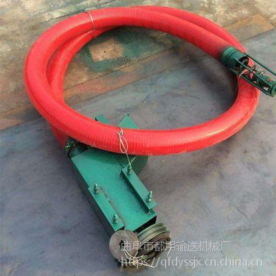 水泥粉输送机四川 小型弹簧式吸粮机多功能