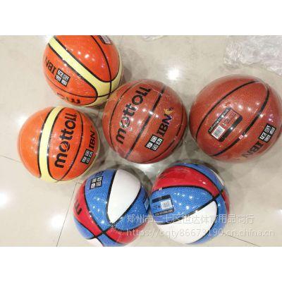 摩途新款 丁基内胆PU标准7号篮球耐打耐磨