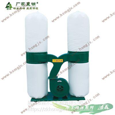 工业3kw双桶木工布袋吸尘机 浩森木工吸尘器价格 出口工业除尘设备