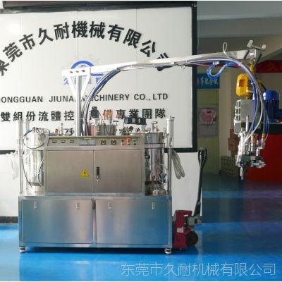 pu轮胎发泡机,pu轮发泡生产设备-久耐机械