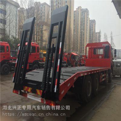 东风挖掘机拖板车挖掘机拖车价格