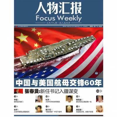 深圳宣传册定制印刷 画册设计印刷 企业宣传期刊设计印刷