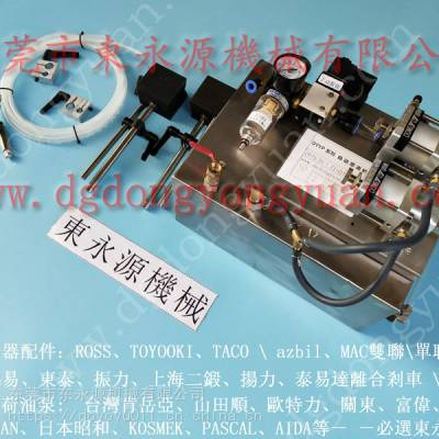 调节精准 冲压机械手配套涂油机,微调双面给油机找 东永源