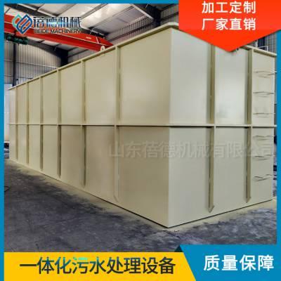 青海豆制品污水处理设备-蓓德机械-豆制品污水处理设备厂家