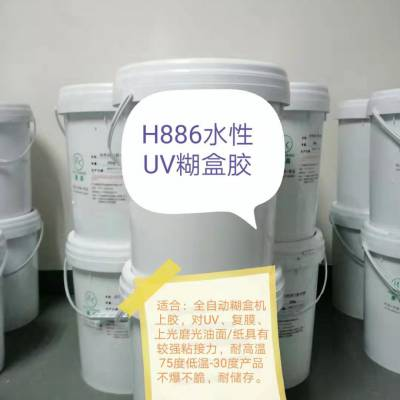水性UV胶三合一胶H886