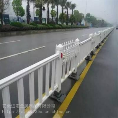 安徽合肥护栏厂家供应城市马路中间交通隔离栏 小区PVC道路护栏送立柱