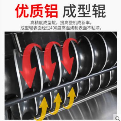 不锈钢圆馒头成型机 商用馒头机