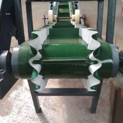 绿色带式裙边隔挡输送机袋装物料 液压升降式输送机