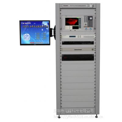 9907B 分布式边坡监测系统 中国ceyear思仪 9907B
