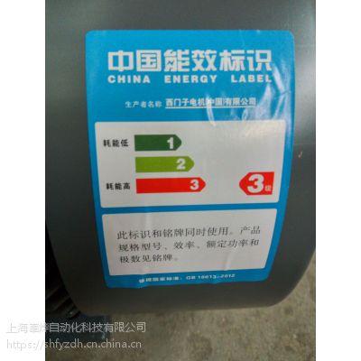西门子异步伺服电机 1PH8133-1AG00-0BA1现货 代理商特价销售