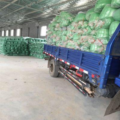 盖土绿网价格 防尘网盖土 塑料遮阳网