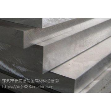 批发5016铝材价格 5016铝合金棒料 5016铝板成份